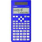 CANON F717SGA SCIENTIFIC CALCULATOR DUALWAY DISPLAY BLUE